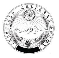 Año Nuevo Armenio : Navasárt y el símbolo de la eternidad. El Número Siete