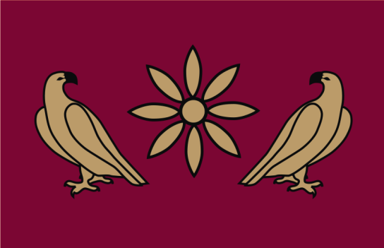 the-flag-of-the-the-artaxiad-dynasty-or-ardaxiad-dynasty