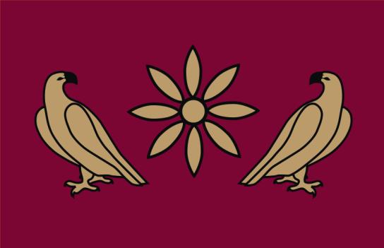 the-flag-of-the-the-artaxiad-dynasty-or-ardaxiad-dynasty